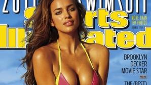 Най-горещите корици на Sports Illustrated