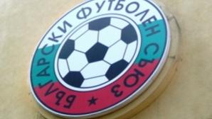 СТК обяви имената на разтрогнали футболисти и треньори