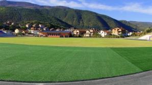 Отбор от четвърта дивизия започна на стадион за 5 милиона (галерия)