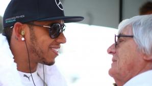 Екълстоун предрече нова титла на Люис Хамилтън във Формула 1