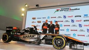 Форс Индия представиха новите си състезателни цветове