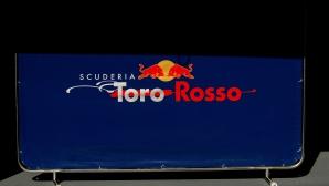 9 дни до представянето на новия болид на Торо Росо (Видео)