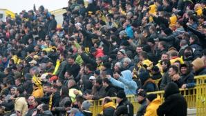 Продадоха над 500 билета за Ботев (Пд) - Берое