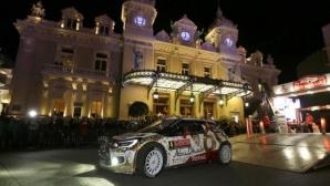 Льоб поведе още в самото начало на Рали Монте Карло