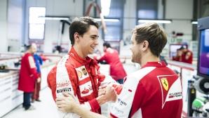 Гутиерес ще се учи във Ферари
