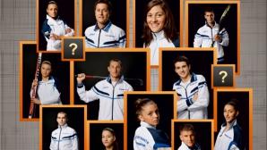 """Еврофутбол"" стартира програма ""Спортни таланти"" за 2015 г."