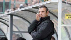 Треньорът на Ботев Пд дава шанс на младоците в мача с Берое