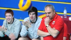 Иван Халачев: Играем мач за мач, но с всеки мач момчетата израстват
