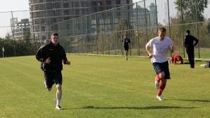 Трима се явиха на тренировката по желание в ЦСКА (видео)
