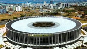 Новите стадиони в Бразилия пустеят след Световното