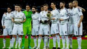 В Кордоба глобяват за разменени фланелки срещу Реал Мадрид
