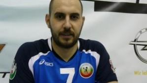 Георги Братоев може да напуснe Монтана само след два изиграни мача (видео)