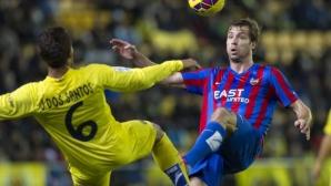 Виляреал триумфира в дербито с Леванте