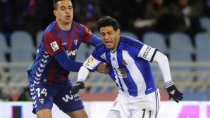 Реал Сосиедад измъкна победата от Ейбар