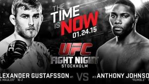Антъни Джонсън нокаутира Густафсон в Стокхолм (видео)