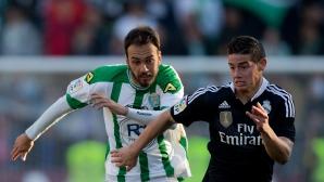Реал Мадрид загуби 149 топки вчера