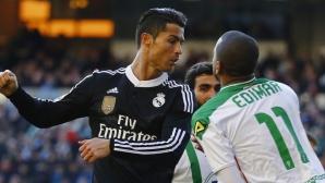Едимар: Очаквам нормално наказание за Роналдо