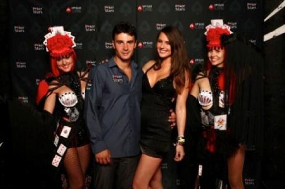 PokerStars VIP клуб парти на 23 май 2015 в София