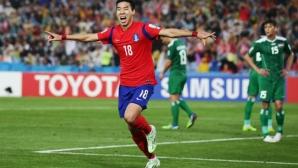 Корея ще играе финал след победа над Ирак
