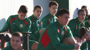 България (U17) се събра на лагер в Благоевград