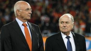 Шефът на холандския футбол се кандидатира за президент на ФИФА