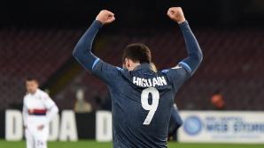 Два гола на Игуаин върнаха Наполи в тройката
