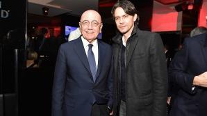 Феновете на Милан поискаха оставката на Галиани