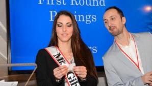 Мис Гибралтар отреди белите фигури за Веселин Топалов