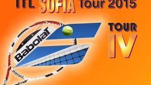 Любителският тенис - най-предпочитаният индивидуален спорт в България