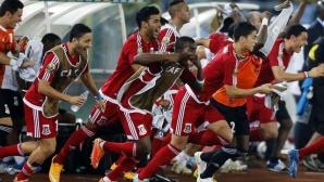 Местят мачa на Екваториална Гвинея на по-голям стадион