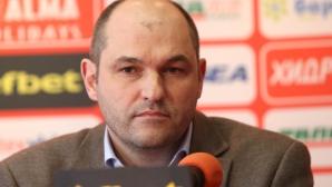 ЦСКА сезира главния прокурор за престъпна група, източила милиони от клуба (видео)