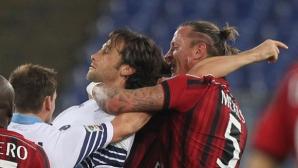Мексес е наказан за четири мача за червения си картон срещу Лацио
