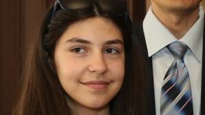 Габриела Антова води на на държавното по шахмат