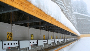 Стоянов е 36-и в преследването на 10 км на Европейския младежки олимпийски зимен фестивал