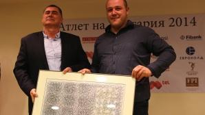 Георги Иванов е Атлет №1 в България за втора поредна година