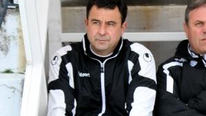 Локо (Пловдив) няма да взима повече играчи на проби
