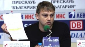 Георги Градев извади документ и разкри: ЦСКА плаща солидни суми на агенти