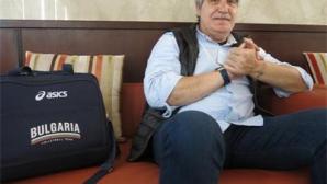 Камило Плачи с олимпийска татуировка от София, в Спекия го посреща българско знаме