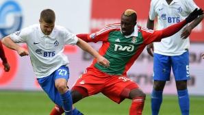 Локо (Москва) отряза Динамо за голмайстора си