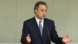 Бюджетът на Русия 2018 ще бъде съкратен с 10%
