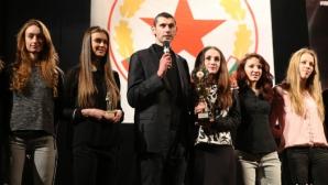 Волейболистките и футболистите на ЦСКА с награди за Отбор на 2014 година (ВИДЕО + ГАЛЕРИЯ)