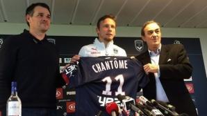 Клемен Шантом е играч на Бордо