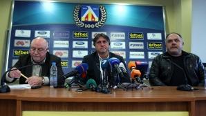 Левски вдига цените на билетите, най-евтин е пропускът за дербито с ЦСКА (видео)