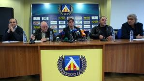 Стана ясно името на новия член на УС на Левски (видео)