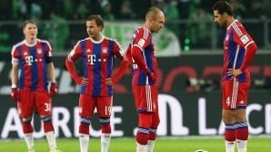 Волфсбург - Байерн 1:0, гледайте мача тук!