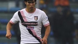 Муньос: Всеки мечтае да играе в Милан