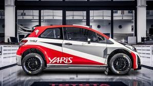 Тойота се завръщат във WRC през 2017 г.