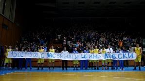 Левски не успя да се противопостави на Цедевита (видео+галерия)