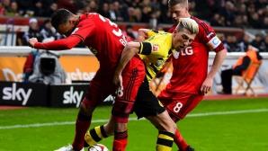 Дортмунд вече еднолично на последното място