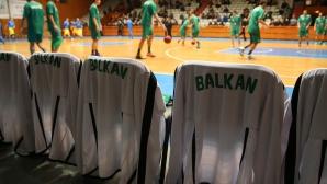 Балкан без проблеми при домакинството си на Ямбол